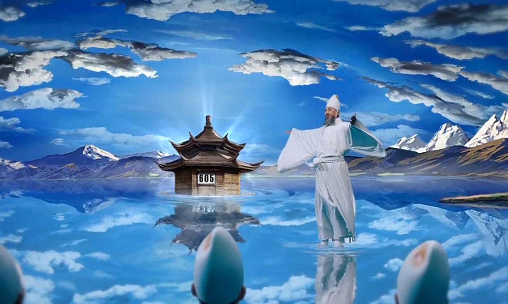 Wu Fang Zhai – Dragon Boat Festival Promotional Video