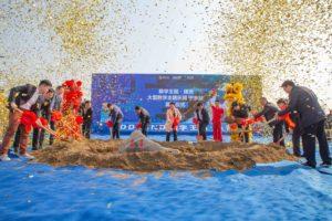 1 – 數字王國·綠洲大型數碼主題樂園舉行奠基儀式